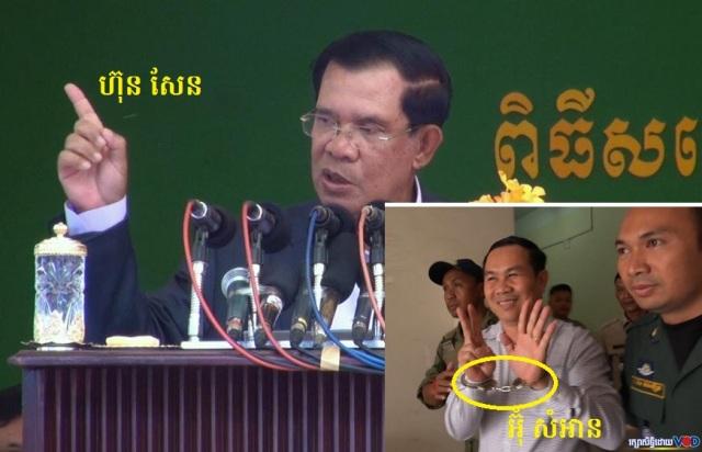 hun-sen-said-on-administrative-officer-1
