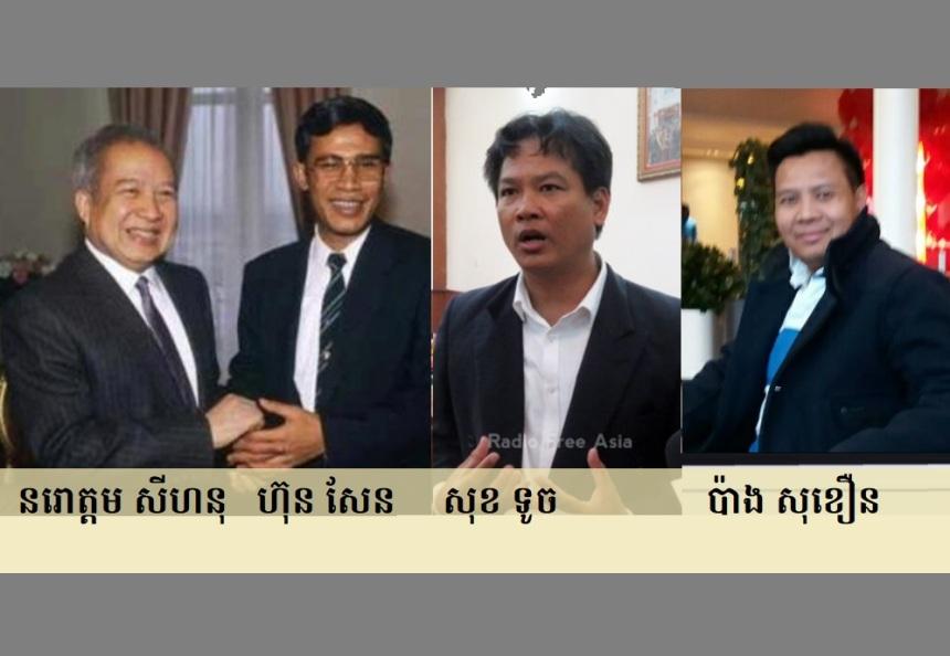 King Father-PM Hun Sen-001