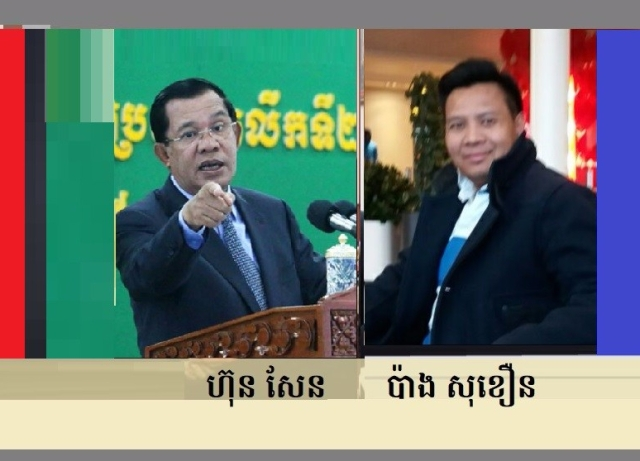 King Father-PM Hun Sen-001