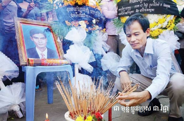 free-trade-union-president-chea-mony-places-incense-by-photograph-of-his-brother-slain-labour-rights-leader-chea-vichea-in-jan-2012-photo-phnom-penh-post
